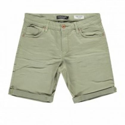 CARS Short - Khaki